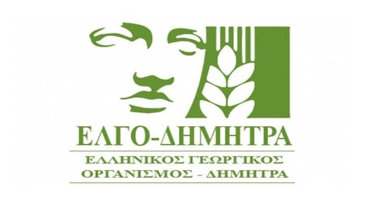 Hellenic Agricultural Organization